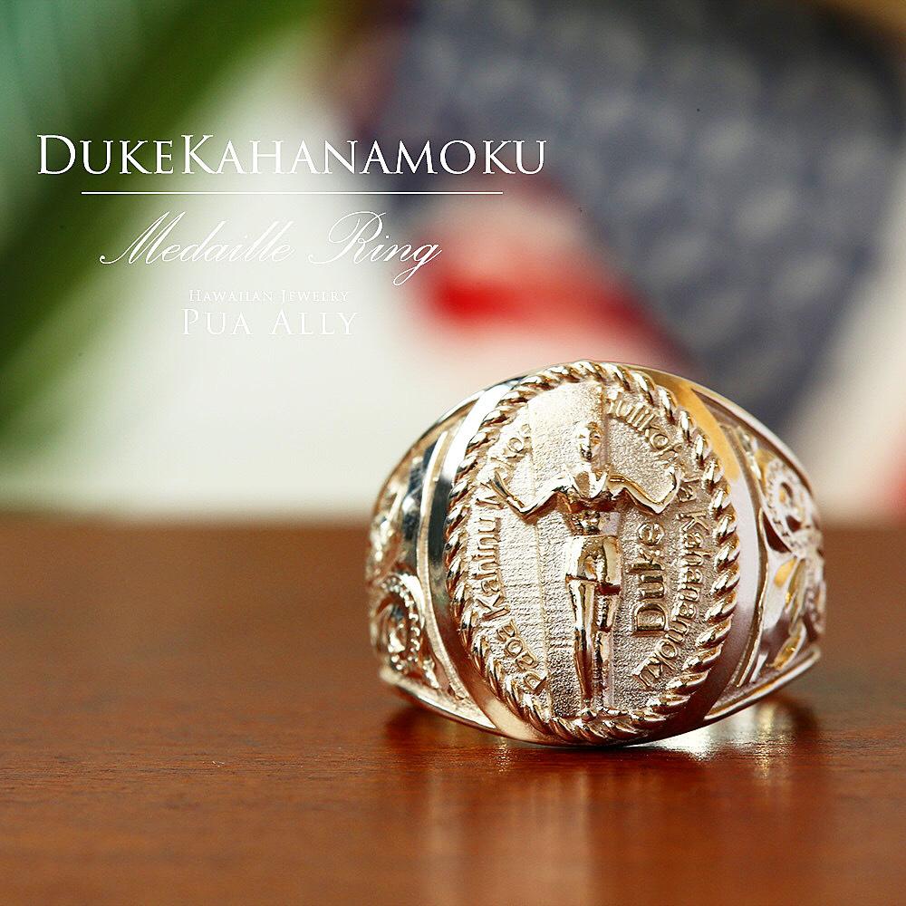 【SV925 ハワイアン デュークカハナモク リング 】ハワイアンジュエリー ハワジュ Hawaiian jewelry Puaally プアアリ 手彫り 指輪 シルバー サーファー サーフィン プレゼント メンズ サーフ 海 ペアリング ピンキーリング