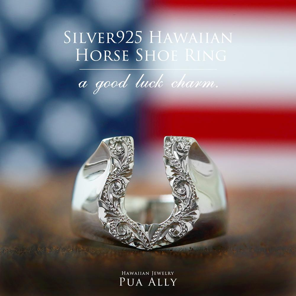 【SV925 ハワイアン ホースシューリング 馬蹄】ハワイアンジュエリー ハワジュ Hawaiian jewelry Puaally プアアリ 手彫り 指輪 華奢 シルバー ネイティブ プレゼント メンズ サーフ 海 ペアリング ピンキーリング セレブ ラッキー
