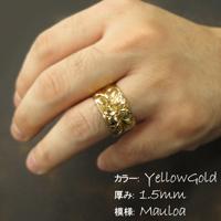 【ゼクシィ掲載】【K14ハワイアンマリッジリング12mm幅2mm厚】ハワイアンジュエリー puaally 手彫り 結婚指輪 14金 リング レンタル 試着