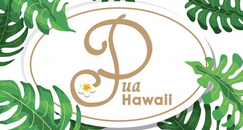 Pua Hawaii:海外商品を多数揃えております