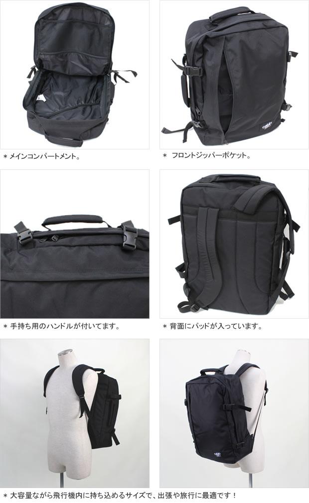 67b145a99b7 ... Cabin zero /CABIN ZERO classical music ultra light cabin bag 44L  rucksack day pack travel ...