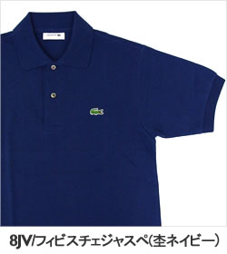 d6c041b36a9a4 Lacoste /LACOSTE original fitting short sleeves polo shirt fawn picket  ORIGINAL FIT POLO SHIRT L1264A men