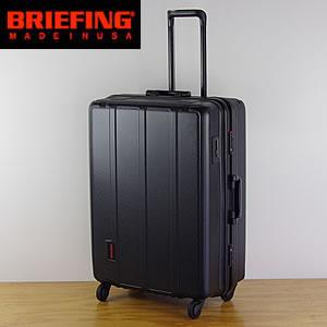 ブリーフィング/BRIEFING H-100 キャリーバッグ キャリーケース ハードスーツケース トロリーケース ビジネス トラベル【100L】BRF305219【a*】