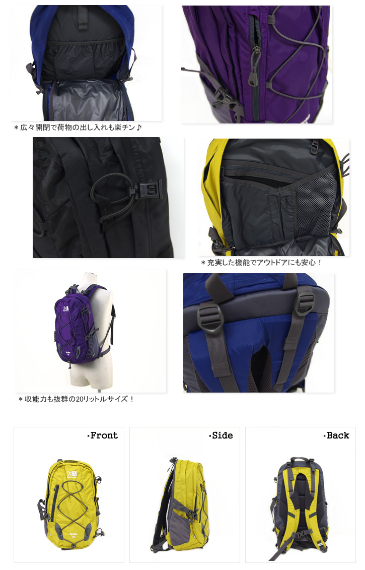 karima/Karrimor钉鞋20 SPIKE20日包帆布背包帆布背包*[ST]