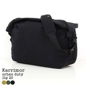 カリマー/Karrimor アーバン デューティ ジグ20 ショルダーバッグ ロールトップ urban duty jig 20 メンズ レディース【コンビニ受取可能】【a*】
