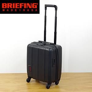ブリーフィング/BRIEFING H-22 キャリーバッグ キャリーケース ハードスーツケース トロリーケース ビジネス トラベル【22L】機内持ち込み適応サイズ BRF350219【a*】