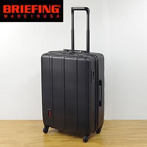 ブリーフィング/BRIEFING H-52 キャリーバッグ キャリーケース ハードスーツケース トロリーケース ビジネス トラベル【52L】BRF351219【a*】