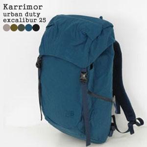 カリマー/Karrimor エクスカリバー25 アーバンデューティ デイパック リュック ザック excalibur25 urban duty メンズ レディース【コンビニ受取可能】【a*】