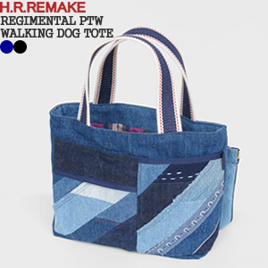HRリメイク/H.R.REMAKE レジメンタルパッチワークウォーキングドッグトート デニムリメイクトートバッグ REGIMENTAL PTW WALKING DOG TOTE 700081118 ハリウッドランチマーケット/HOLLYWOOD RANCH MARKET【コンビニ受取可能】【a*】