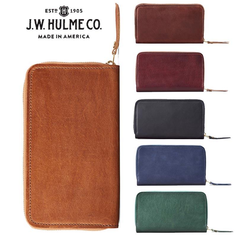 J.W.HULME(ジェイダブルホルム) アメリカ製 ラウンドファスナー 長財布 レザーウォレットZIP LARGE WALLET 389