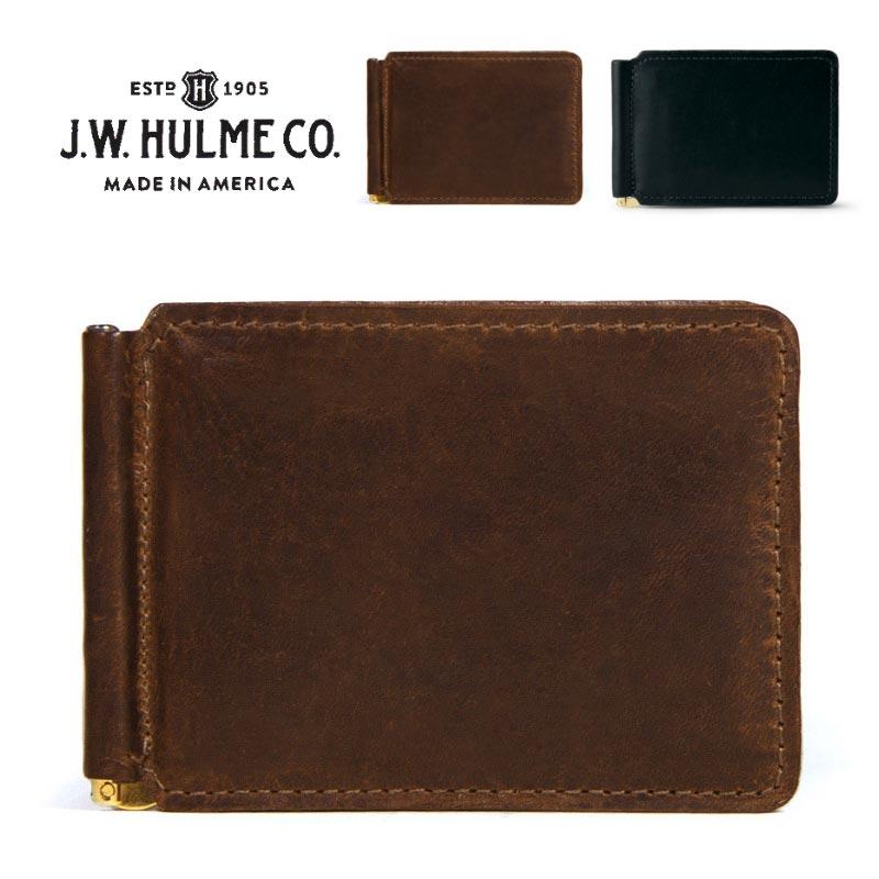 J.W.HULME(ジェイダブルホルム) アメリカ製 マネークリップ レザーウォレット 二つ折り財布MONEY CLIP CARD WALLET