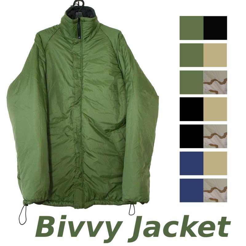 イギリス軍ミリタリージャケット BIVVY JACKET