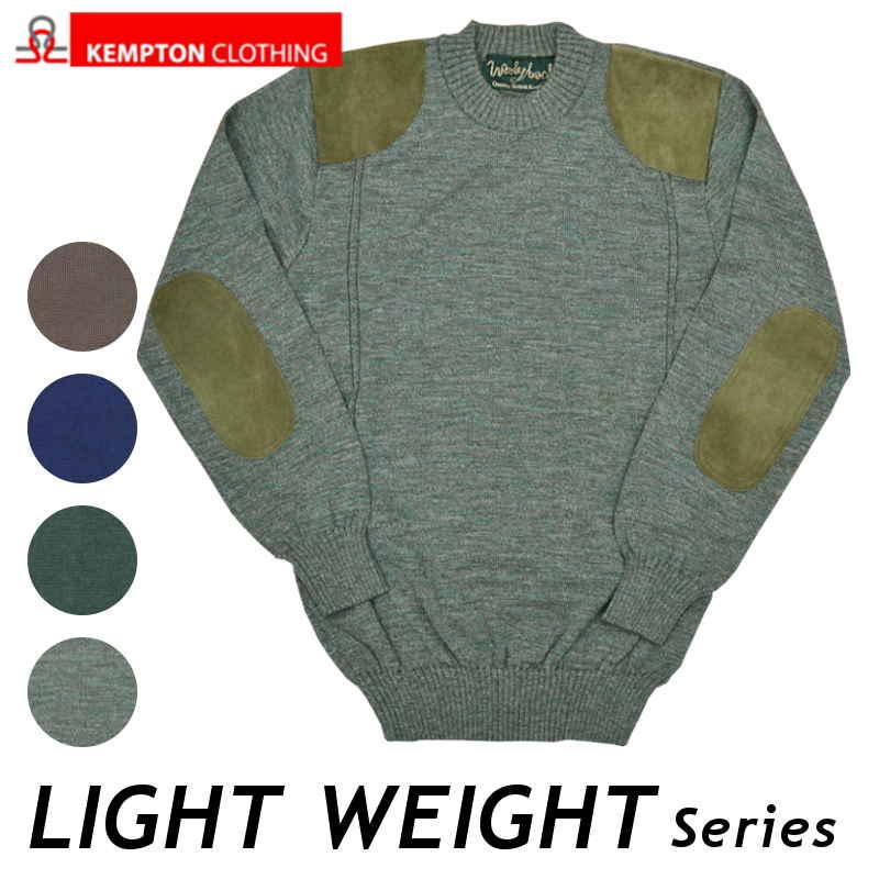 ライトウェイト.レザーパッチ付 コマンドセーター[MADE IN ENGLAND]コマンドセーター