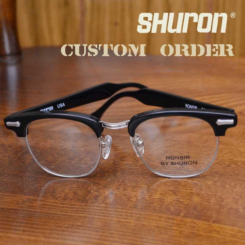 SHURON RONSIR シリーズ オーダーメード眼鏡シュロン ロンサー メガネ