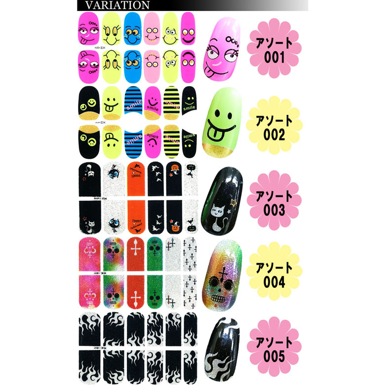 ネイルシール 物品 貼るだけ簡単 デザインジェルネイルシール 6 ネイルドレス 在庫あり ☆クリックポストOK☆ ネイルラップ
