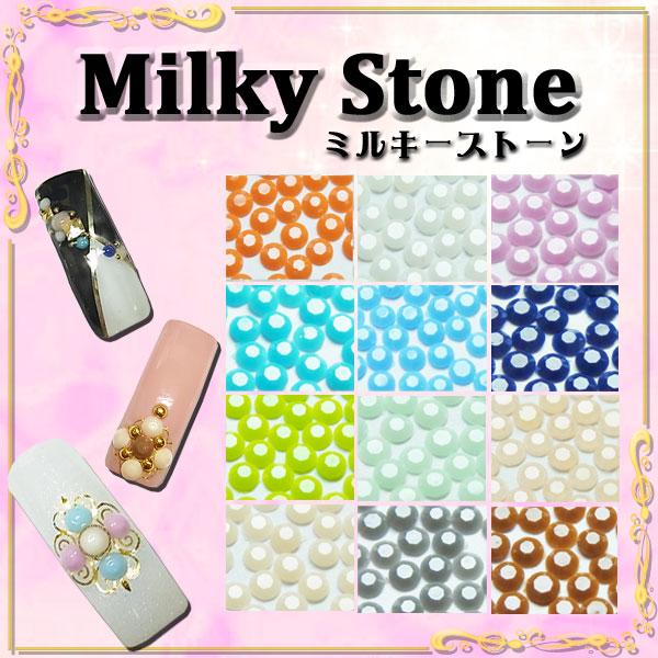 ミルキーストーン 3mm ダイヤカット型 ☆クリックポストOK☆ 中古 出荷
