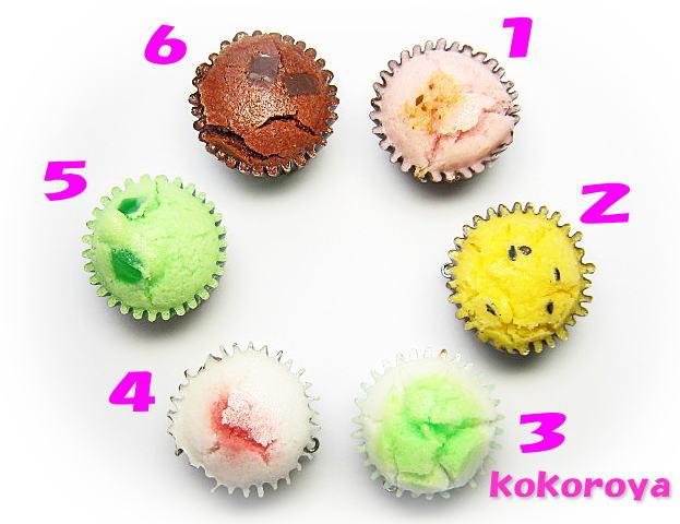 NEWカップケーキ 1個 33mm×30mm ☆クリックポストOK☆ 公式ストア 公式サイト