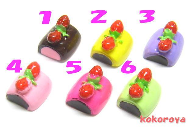 スーパーSALE セール期間限定 ミニダブルイチゴロールケーキ 選択 1個 10mm×10mm ☆クリックポストOK☆