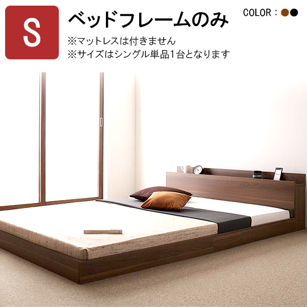 2台連結しやすい「シングルベッド」、1台2万円台でおすすめはありませんか?