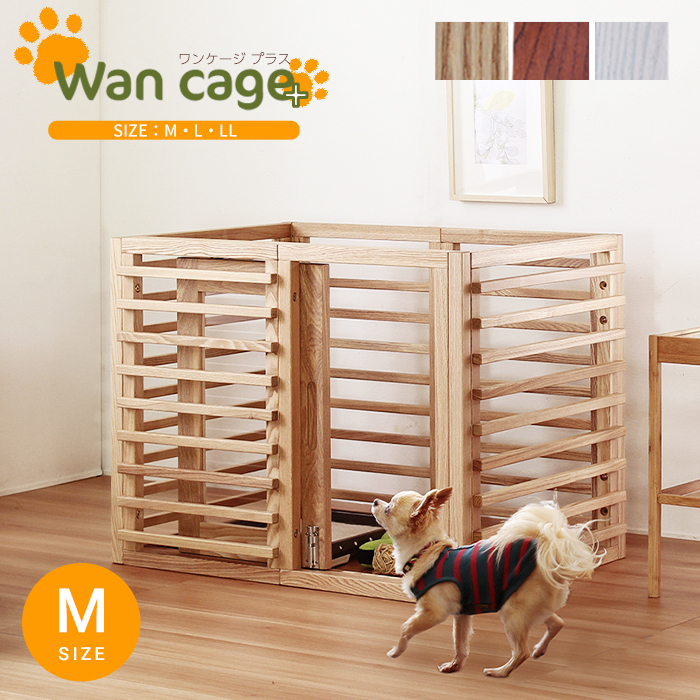 ペット ゲージ 犬 ゲージ いぬ ゲージ 木製 サークル Mサイズ 天然木 ペットサークル オプションパーツ追加で拡張可能 小型 中型 フェンス Mサイズ