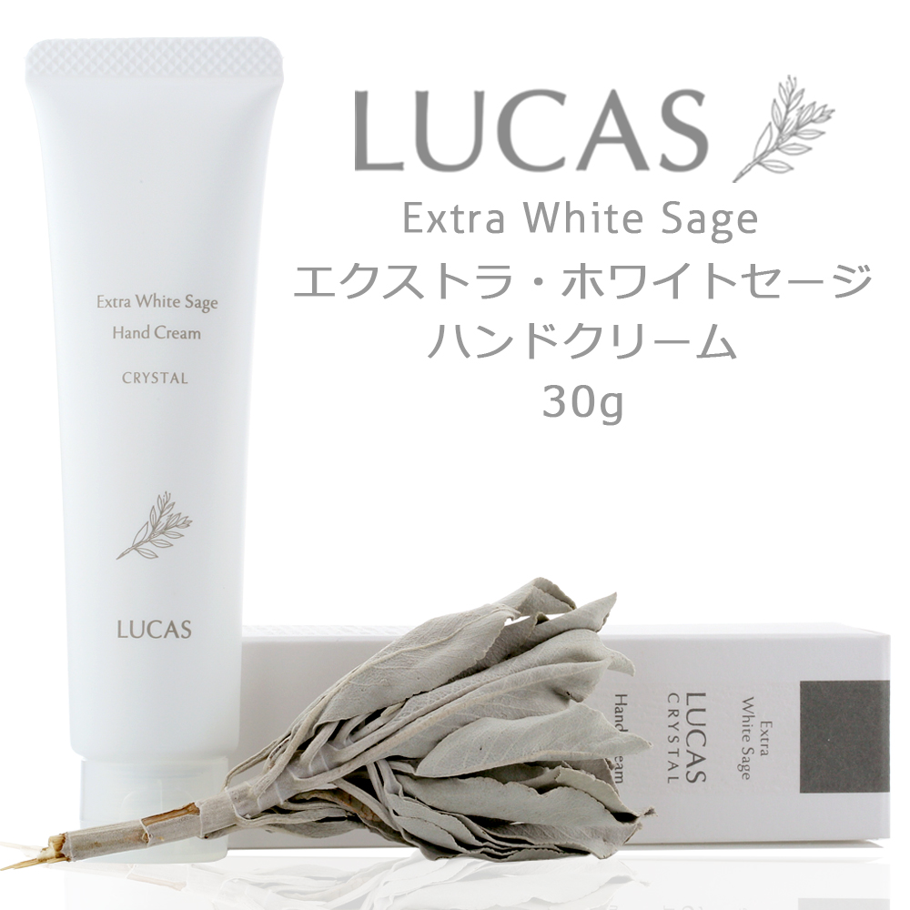 日本最大級の品揃え 聖なるハーブのハンドクリーム しっとり水分保持ヴェール成分配合 手荒れ 激安特価品 乾燥ケアホワイトセージ の香り mam 指先 爪
