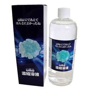 珪素 水晶のちから 送料無料 【umo 濃縮溶液 500ml】【送料無料】UMO(ウモ)濃縮溶液は、純粋なケイ素の抽出に成功した水溶性の結晶を、水に溶解させて使用しやすくしたものです!mam