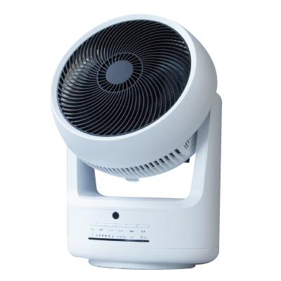 扇風機 サーキュレーター 衣類乾燥 部屋干し 送料無料【衣類乾燥機能付き サーキュレーター ヒート&クール】【送料無料】夏場は扇風機冬場は温風機能でオールシーズン使えます sl