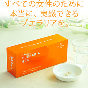 Ladies Pueraria 99% (330mg per tablet/60 tablets)& WHITEX (granules/30 sachets)【 made in Japan】