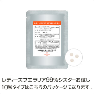◆※I use it in a reservation ※A younger sister version of the Rakuten first place regular customer プエラリア combination supplement. レディーズプエラリア 99% sister (entering 165mg/10 grain per one)
