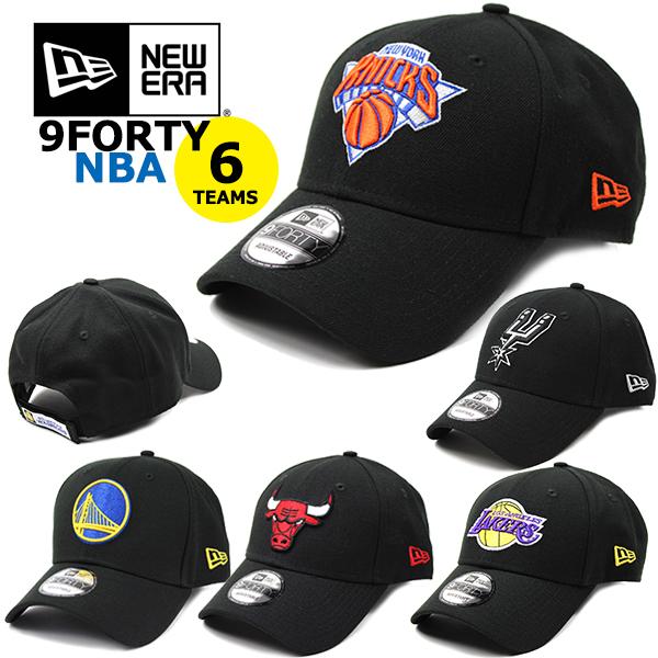※アウトレット品 NEW ERAの大人気NBAキャップフリーサイズ メンズ レディースOK ニューエラ NBA キャップ BLACK 9FORTY ブルズ ネッツ ウォーリアーズ 帽子 スパーズ レイカーズ 日本正規代理店品 キャバリアーズ ERA