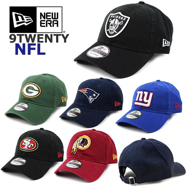 NEW ERAの定番NFLキャップはフリーサイズ メンズ レディースOK ニューエラ キャップ NFL ERA 9TWENTY 49ers レイダース ペイトリオッツ テキサンズ スティーラーズ シーホークス レッドスキンズ ゴルフ ブロンコス ビルズ ベアーズ パッカーズ ジャイアンツ 帽子 正規激安 お買得 アメフト