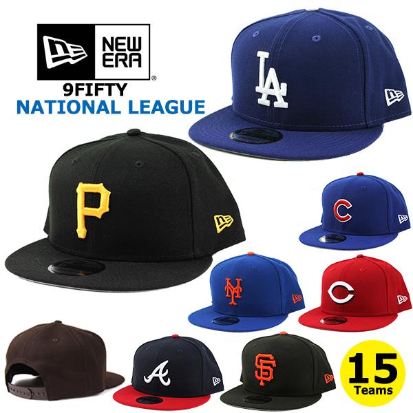 NEW ERAの大人気MLBスナップバックキャップはフリーサイズ メンズ レディースOK ニューエラ キャップ 9FIFTY MLB ナショナルリーグ ERA ドジャース ジャイアンツ パドレス パイレーツ レッズ ブレーブス 休日 フィリーズ ブリュワーズ スナップバック カブス カージナルス メッツ マーリンズ ロッキーズ ナショナルズ お値打ち価格で 帽子