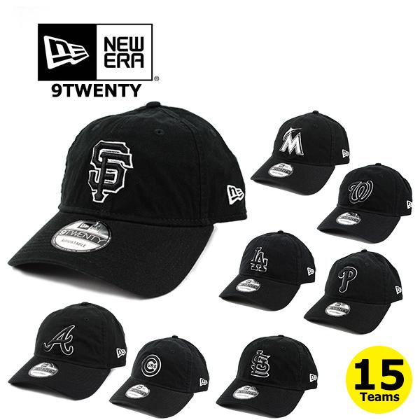 NEW ERAの大人気MLBローキャップはフリーサイズ メンズ レディースOK ニューエラ キャップ 9TWENTY MLB 全国一律送料無料 お洒落 ナショナルリーグ BLACKWHITE ERA ドジャース ジャイアンツ ロッキーズ 帽子 カブス レッズ ブレーブス パイレーツ ナショナルズ トラッカー カージナルス フィリーズ パドレス メッツ