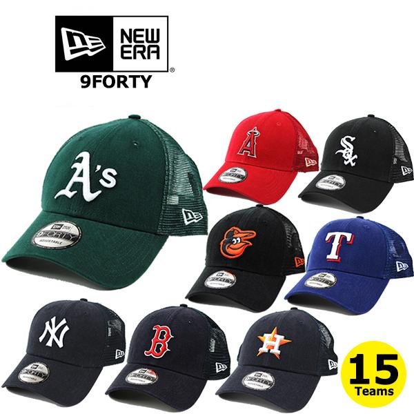 NEW ERAの大人気MLBメッシュキャップはフリーサイズ メンズ レディースOK ニューエラ メッシュキャップ 9FORTY MLB アメリカンリーグ ERA ヤンキース 帽子 アスレチックス タイガース キャップ オリオールズ インディアンズ トラッカー マリナーズ 百貨店 エンゼルス レッドソックス 価格 ホワイトソックス