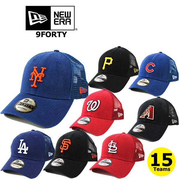 NEW ERAの大人気MLBメッシュキャップはフリーサイズ メンズ レディースOK ニューエラ 新品未使用正規品 メッシュキャップ 9FORTY MLB ナショナルリーグ ERA ドジャース ジャイアンツ パドレス メッツ トラッカー カージナルス ブレーブス ロッキーズ カブス キャップ レッズ フィリーズ 帽子 ナショナルズ アウトレットセール 特集 パイレーツ