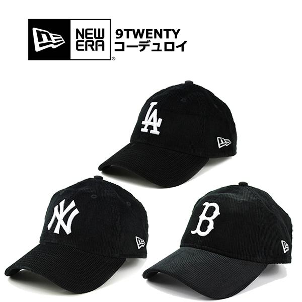 NEW ERA MLBコーデュロイキャップはフリーサイズ メンズ レディースOK ニューエラ キャップ 9TWENTY セール 特集 帽子 正規取扱店 コーデュロイ ヤンキース レッドソックス MLB ドジャース ローキャップ ゴルフ
