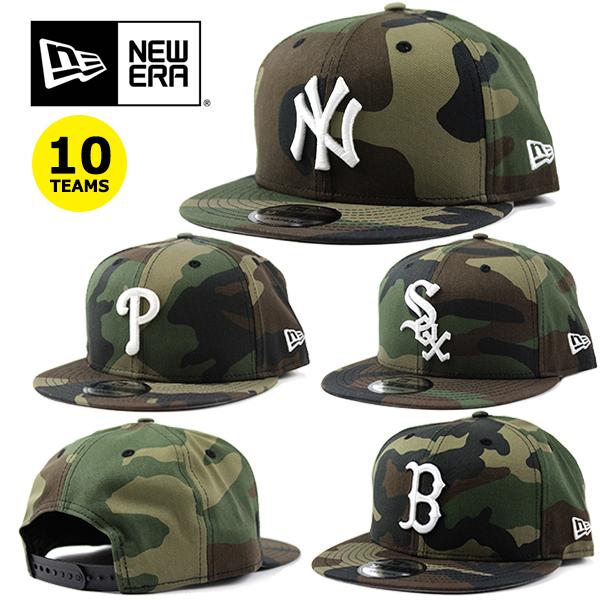 NEW ERAの大人気MLB迷彩キャップはフリーサイズ メンズ レディースOK ニューエラ キャップ 迷彩 9FIFTY MLB ERA ドジャース ヤンキース 上質 ブレーブス タイガース 帽子 至上 レッドソックス レディース カブス カモフラージュ アストロズ フィリーズ スナップバック パイレーツ