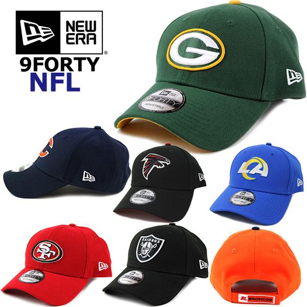 NEW ERA 9FORTYの定番NFLキャップはフリーサイズ 商舗 メンズ レディースOK ニューエラ キャップ NFL 一部予約 9FORTY 49ers レイダース ペイトリオッツ パッカーズ ベアーズ ラムズ ブロンコス チーフス 帽子 アメフト テキサンズ バッカニアーズ ゴルフ レッドスキンズ シーホークス ジャイアンツ セインツ