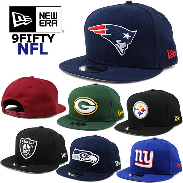 NEW ERA 9FIFTYの定番NFLキャップはフリーサイズ メンズ レディースOK 登場大人気アイテム ニューエラ キャップ NFL 9FIFTY 49ers レイダース ペイトリオッツ パッカーズ ジャイアンツ テキサンズ レッドスキンズ スティーラーズ イーグルス ゴルフ セインツ 評判 チーフス ベアーズ アメフト バッカニアーズ ブロンコス 帽子 シーホークス