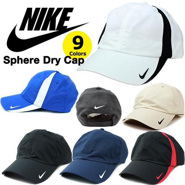 NIKEの定番キャップ メンズ レディースOK ナイキ キャップ NIKE Sphere Dry Cap Dri-FIT ブラック ホワイト ランニング ネイビー 当店限定販売 ベージュ フリーサイズ ゴルフ ブルー 卓出 帽子 ストラップバックキャップ グレー レディース テニス
