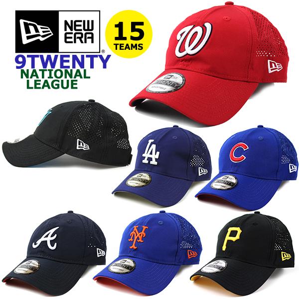NEW ERAの大人気MLBローメッシュキャップはフリーサイズ メンズ レディースOK ニューエラ キャップ 新色追加 メッシュ 9TWENTY MLB ナショナルリーグ 世界の人気ブランド ERA ドジャース ジャイアンツ パドレス ナショナルズ 帽子 メッツ ロッキーズ フィリーズ ブリュワーズ パイレーツ カブス カージナルス ブレーブス レッズ ゴルフ ダッドハット
