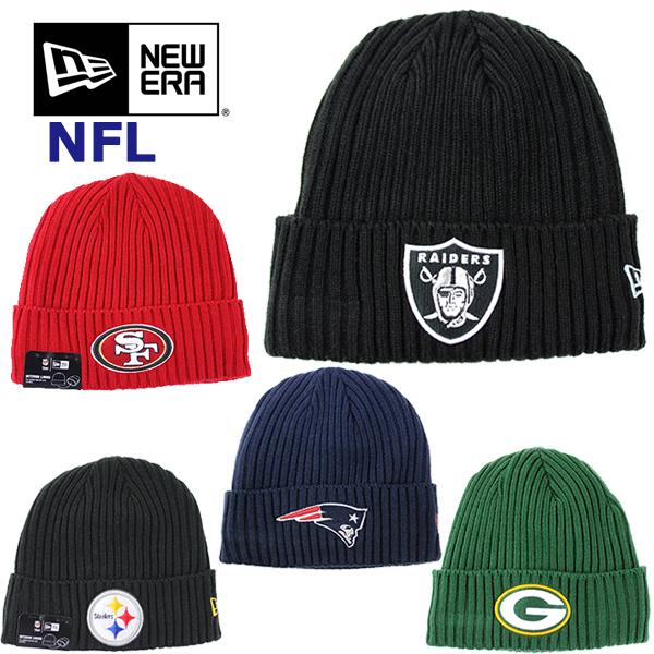 美品 NEW ERAの大人気NFLニット帽 フリーサイズでメンズ レディースOK ニューエラ ニット帽 ニットキャップ NFL ERA 49ers レイダース アメフト ゴルフ レッドスキンズ パッカーズ ラムズ テキサンズ スティーラーズ 輸入 キャップ メール便 ペイトリオッツ