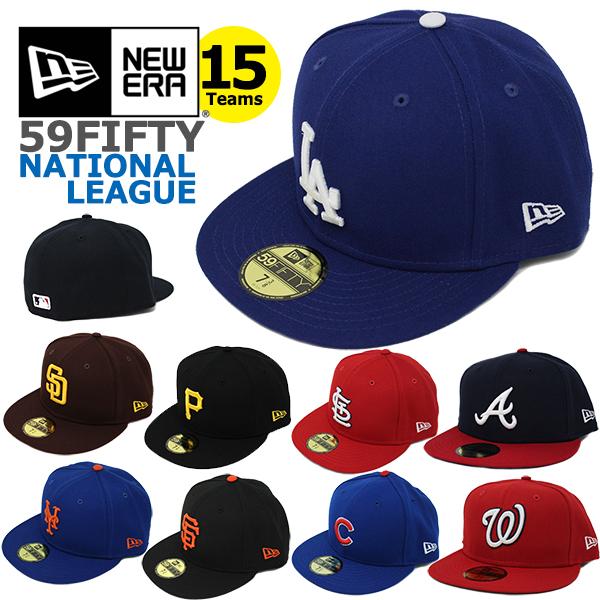 NEW ERAの大人気MLBナショナルリーグ 59FIFTYキャップ メンズ レディースOK ニューエラ キャップ 59FIFTY MLB ナショナルリーグ ERA ドジャース ジャイアンツ フィリーズ カブス ダイヤモンドバックス メッツ パドレス パイレーツ 倉 ロッキーズ ナショナルズ ブリュワーズ ご予約品 マーリンズ レッズ ブレーブス カージナルス
