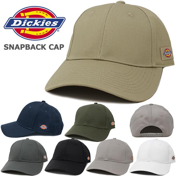ディッキーズの定番無地キャップ フリーサイズ メンズ レディースOK ディッキーズ キャップ 無地 アジャスタブル 超激安特価 ブラック レディース グレー DICKIES 入荷予定 ロゴなし ネイビー 帽子 ベージュ