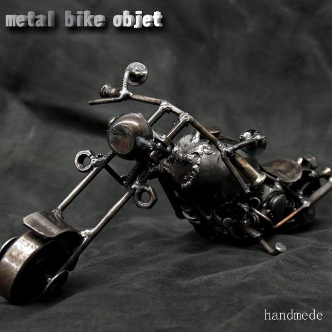 メタルバイクオブジェmbk-05