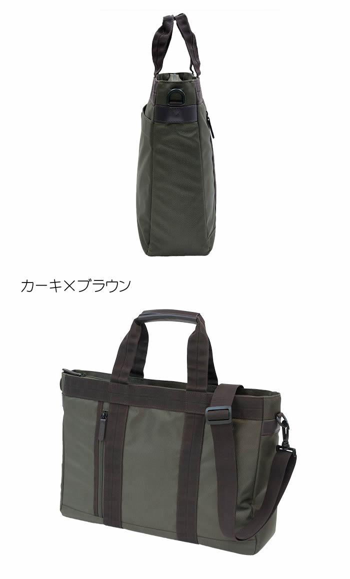 puick | Rakuten Global Market: Convenient business bag Briefcase ...