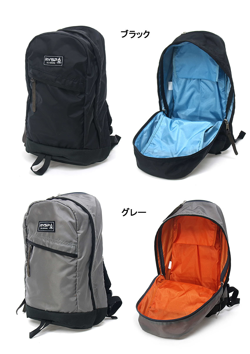 背包背包背包能力优秀的学校游览户外袋-荷重-YUBISHA-3R62
