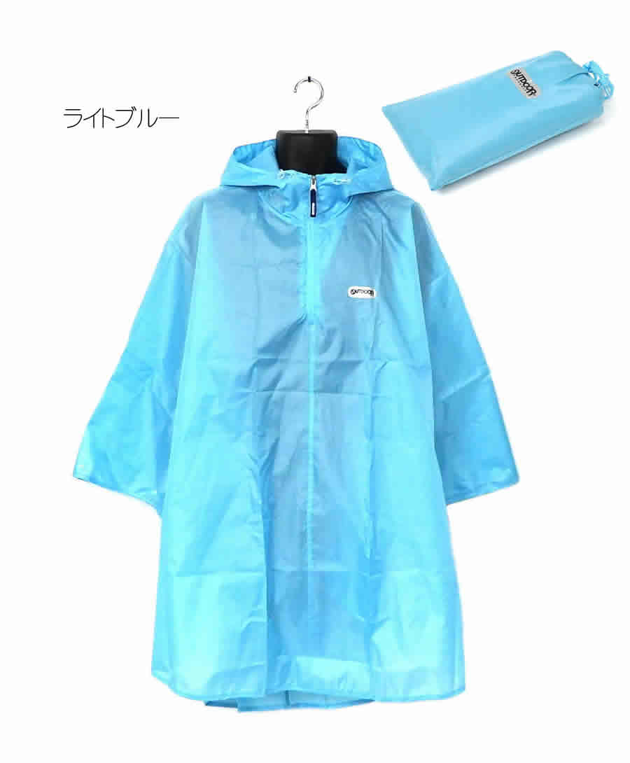 Attending school BBQ sports watching games festival outdoor camping  4687225-0600229300411a with storing bag with entering rain poncho man and  woman