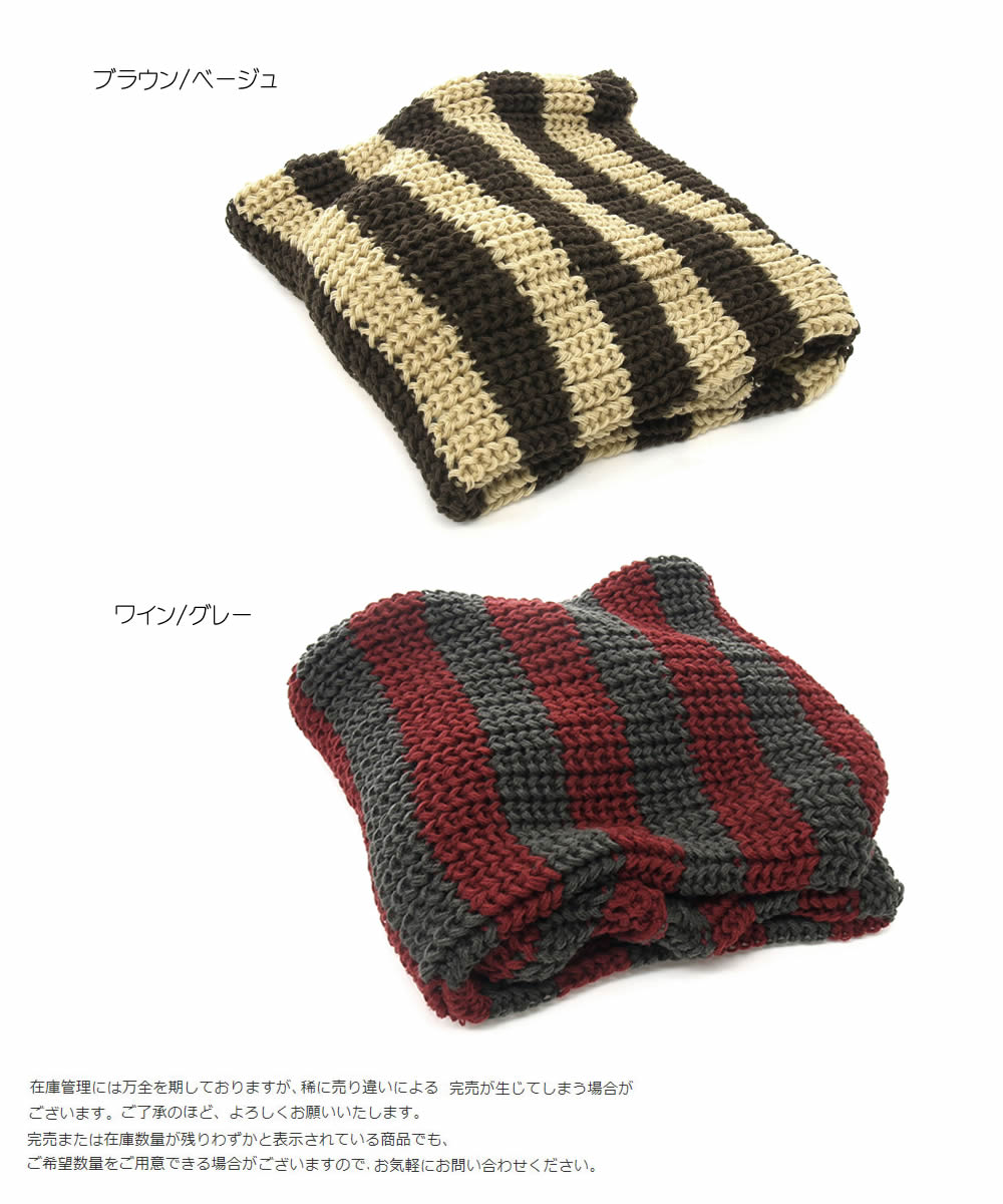 Puick Knitting The Scarf Borders Cone Combobox Nude Winter Toy Mens