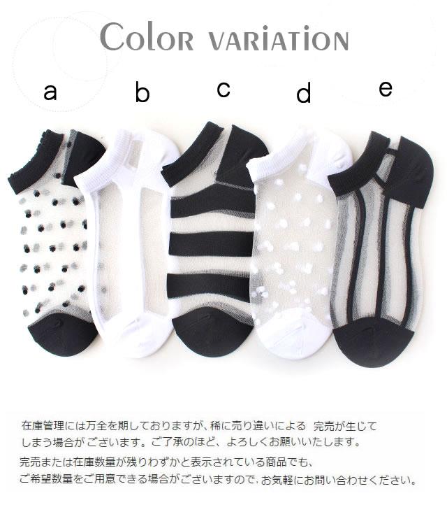 puick | Rakuten Global Market: Short see-through socks socks\'s ankle ...